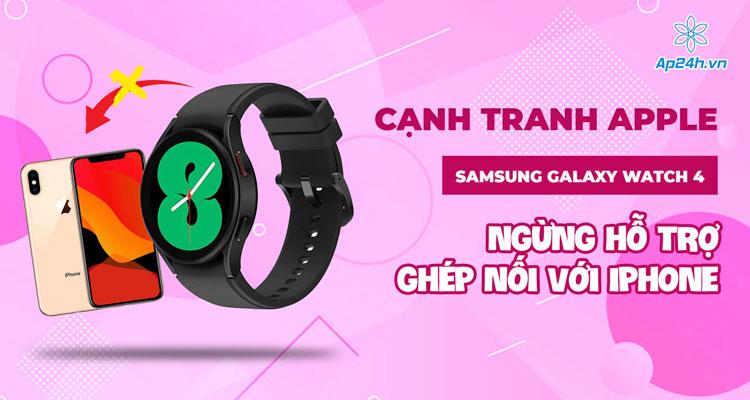 Hình ảnh về chiếc Samsung Galaxy Watch 4