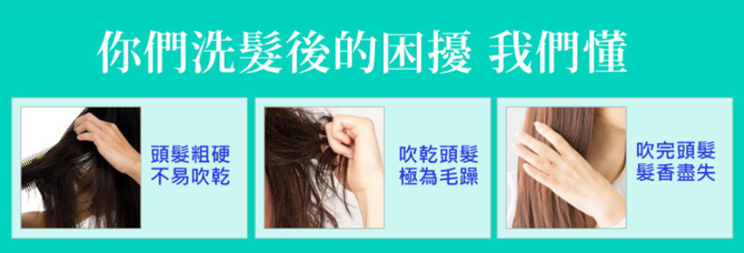 C:\Users\S3-56\Desktop\(LOOK)SHILLS 舒兒絲~快速乾護髮香噴霧(180ml) 多款可選\2019-01-25_112022.png