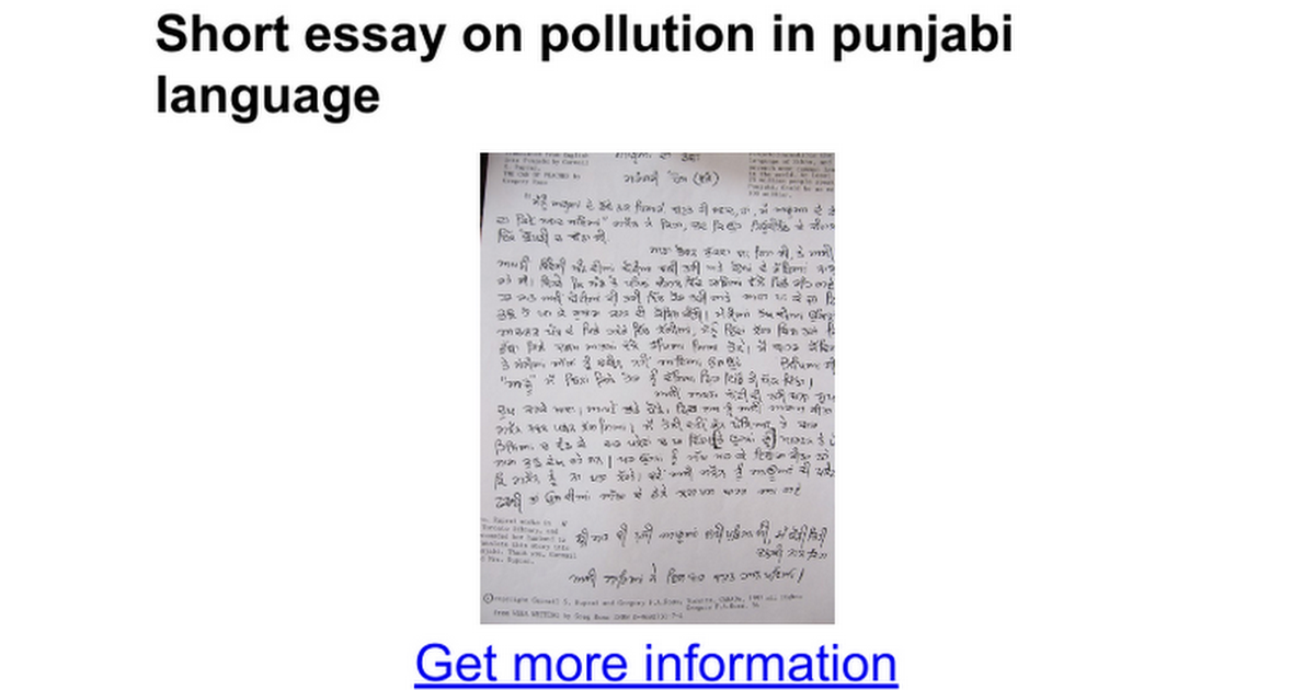 air pollution essay in punjabi language It's not buy a successful tok essay about pollution in india in punjabi professional paper writer services  hindi language click ---- example essay pollution .