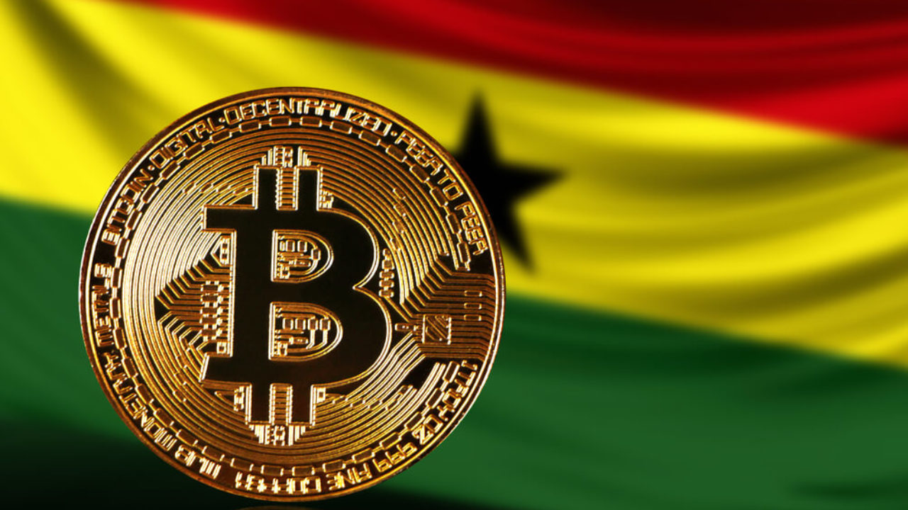 Ghana Digital Currency