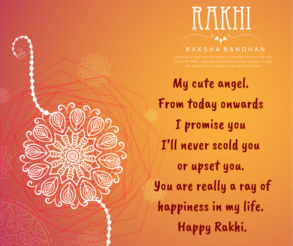 rakhi messages for sister