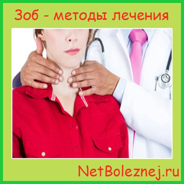 Народные средства при лечении отеков