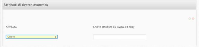 screen-ebay-parametri-preparazione-inserzioni-6