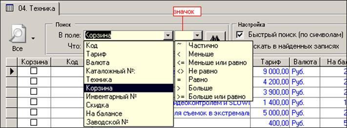 D:\01 Программы\0967 Аренда оборудования\!Публикация\0969 Аренда оборудования.files\image016.jpg