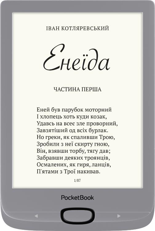 Экстерьер электронной книги PocketBook 616 Silver