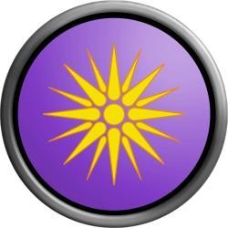I:\K PALAIOLOGOS\ISTORIKA\ΟΠΛΙΣΜΟΣ\macedontl1.jpg