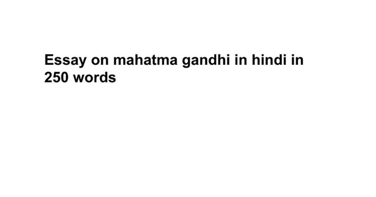 essay on mahatma gandhi in hindi in words google docs