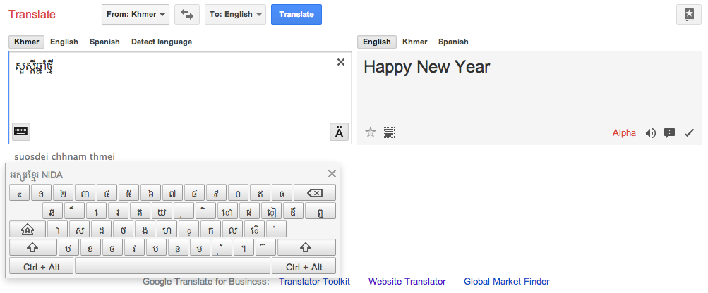Google Translate Now Supports Khmer
