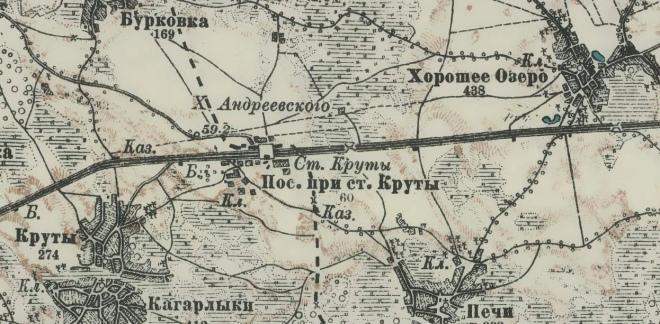 Карта станції Крути і околиць, 1922 рік. Пліски розміщені далі на схід за Хорошим озером. На карті чітко видно, що залізниця мала дві колії.