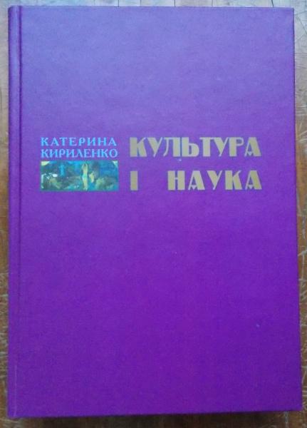 arabskogo-yazika-kontseptsii-sovremennogo-estestvoznaniya-uchebnik-1997-guseyhanov-m-radzhabov-o