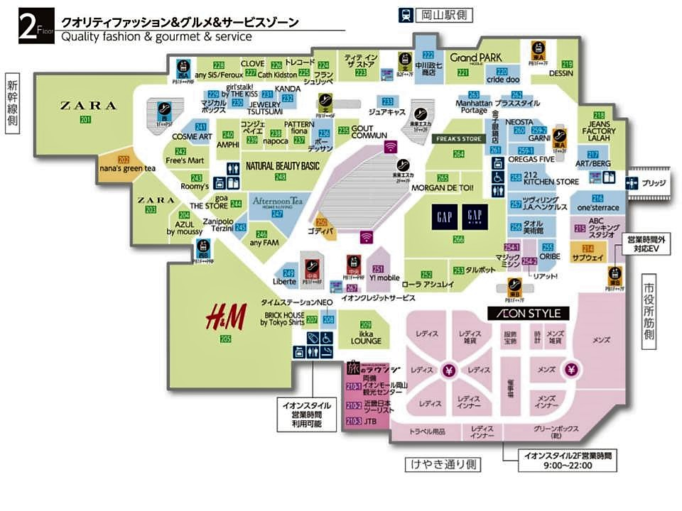 A155.【岡山】2階フロアガイド 170116版.jpg