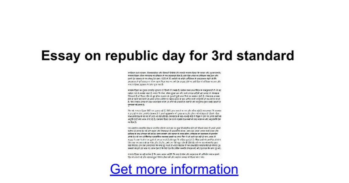 essay on republic day for rd standard google docs