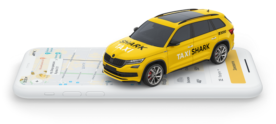 Convenient application for ordering a taxi: advantages and benefits - Image 1