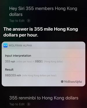 Siri Fail about unit conversions
