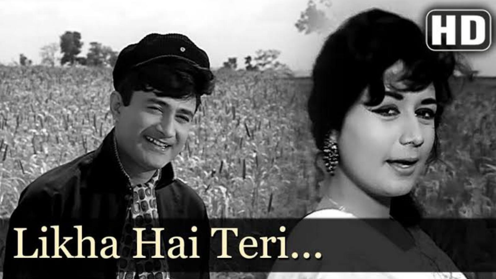 Likha Hai Teri Aankhon Mein Song Gaana Pehchaana