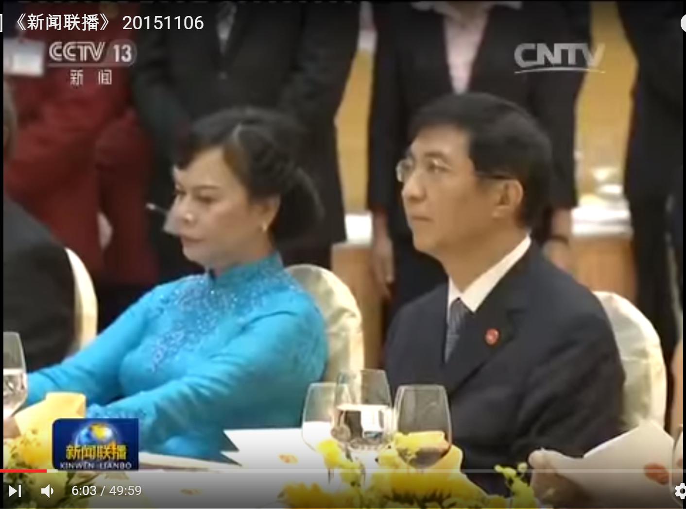Vương Hỗ Ninh theo Tập Cận Bình tới Hà Nội 05-11-2015.jpg