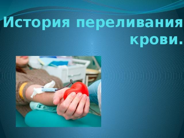 https://fsd.kopilkaurokov.ru/uploads/user_file_5704b78db4b3f/img_user_file_5704b78db4b3f_0_0.jpg