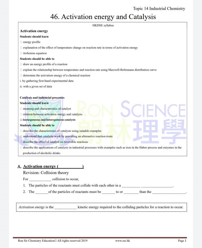 網上補習, 化學, 筆記樣本超精華筆記包含名師朗林理學首席化學導師RON LAM 親自監製筆記影片教學熟識考試技巧
