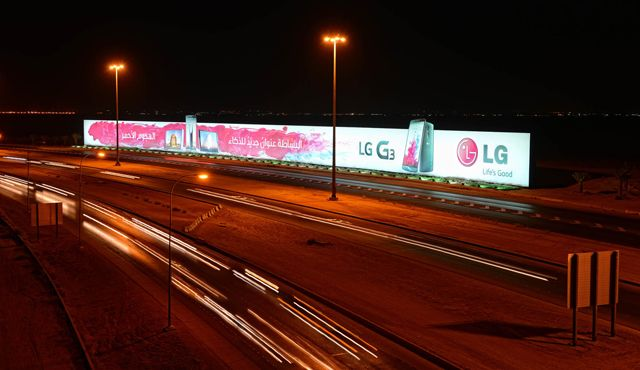 LG_billboard_podswietlony.jpg