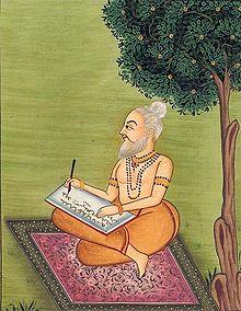 220px-Valmiki_Ramayana.jpg