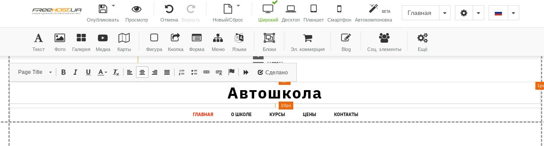 Релактируем текстовые блоки двойным кликом