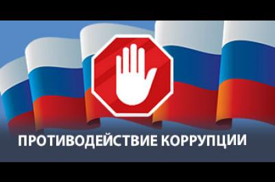 https://zabota027.msp.midural.ru/upload/news/2018/12/06/lU5KF.png