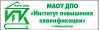 http://ipknk.ru/