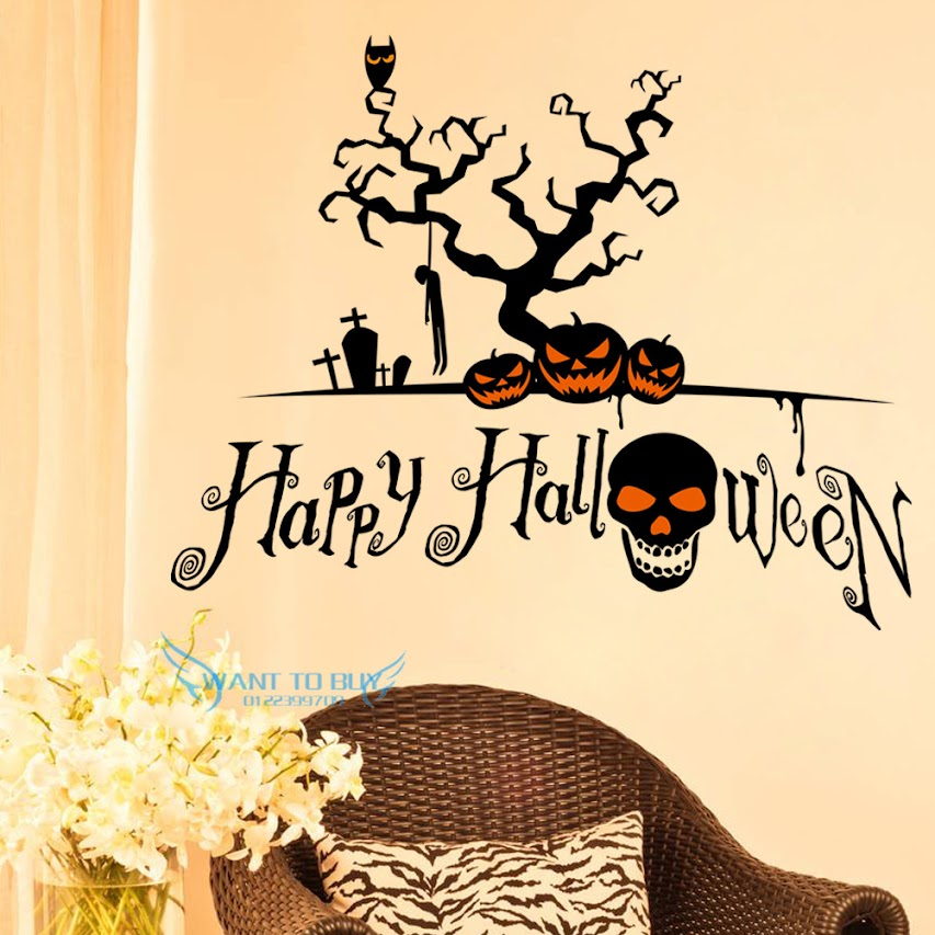Happy Halloween Removable Wall Stick End 9 10 2020 3 15 Am