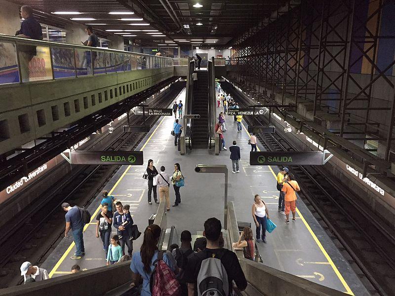 Estación Ciudad Universitaria - 2015.JPG