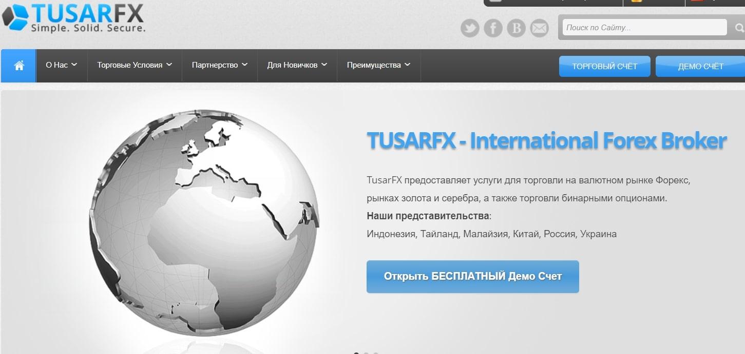 Отзывы о TusarFX и подробный обзор условий реальные отзывы