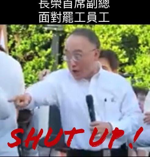 長榮航空副總何慶生曾一度對著罷工糾察線叫罵。//圖片來源:我挺長榮罷工!臉頁