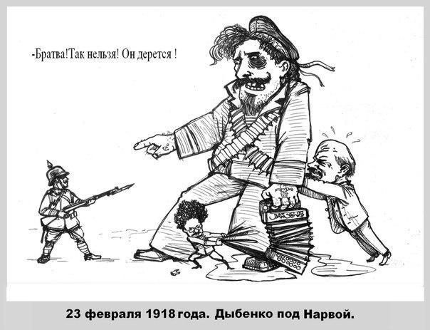 Павел Дыбенко командовал обороной Нарвы