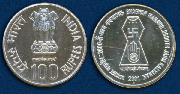 Coins - 1