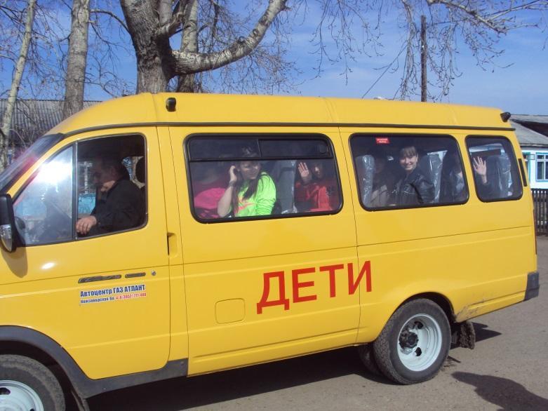 C:\Users\Анна\Desktop\фото-Рекламный автобус\238.JPG