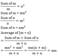 Daily Quiz in Telugu   14 August 2021 Mathematics Quiz  _90.1