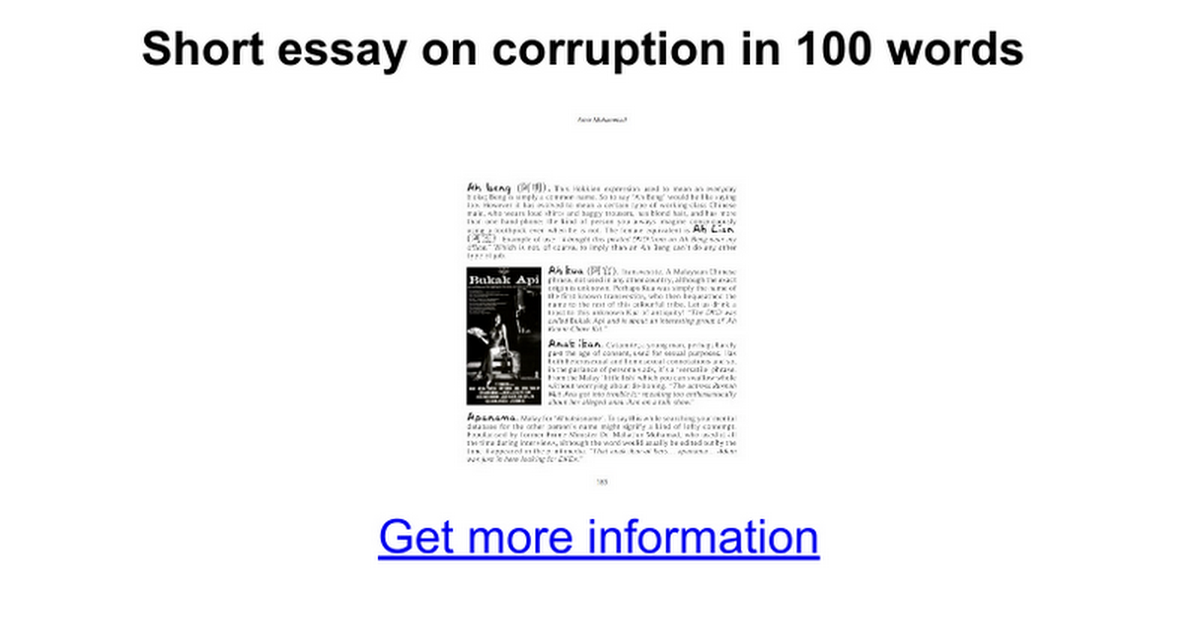 short essay on corruption in pakistan Short essay on growing corruption in public life 1248 words essay on corruption in india (free to read) 514 words sample essay on corruption in india (free to read).