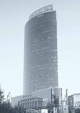 Штаб-квартира Concorde Capital на ул. Мечникова, 2 в БЦ «Парус», г. Киев (логотип компании - на крыше здания)