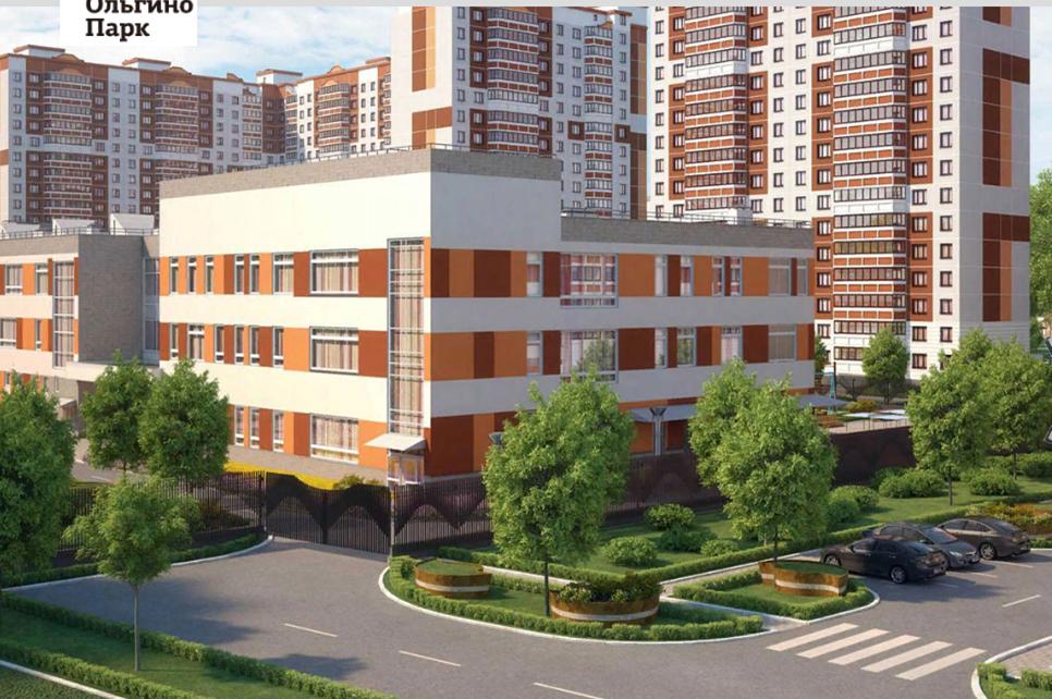 ЖК «Ольгино парк» готов принять новых жильцов 10