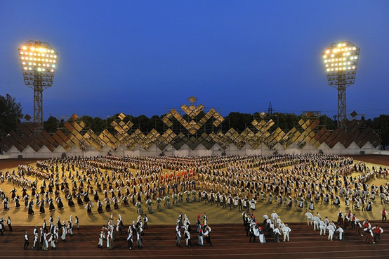 100th Anniversary and song and dance festival