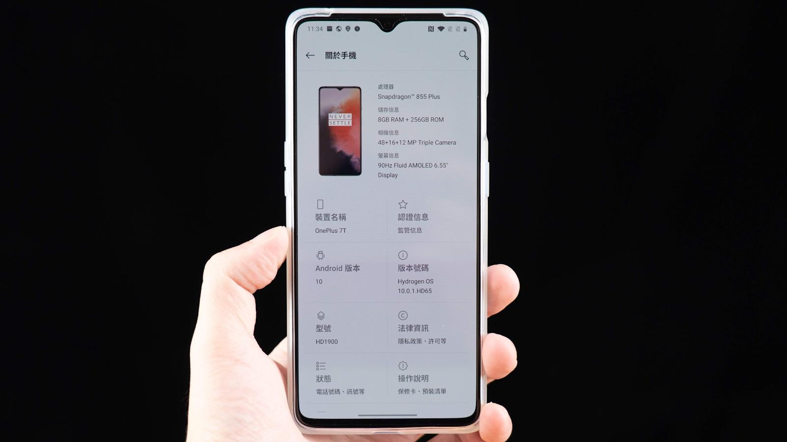 開箱在京東買的一加 OnePlus 7T!該怎麼安裝 Google、刷氧OS? - 11