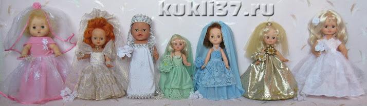 свадебные платья для куклы
