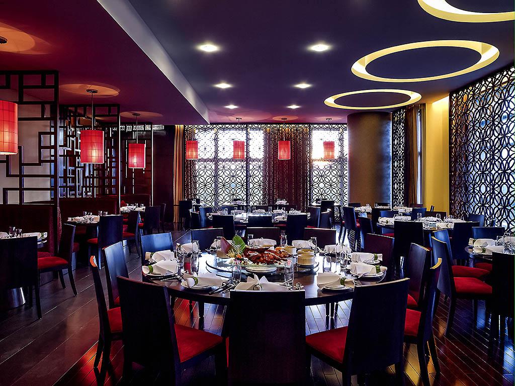Nhà hàng Đà Nẵng mang phong cách Trung Hoa - The Golden Dragon Restaurant