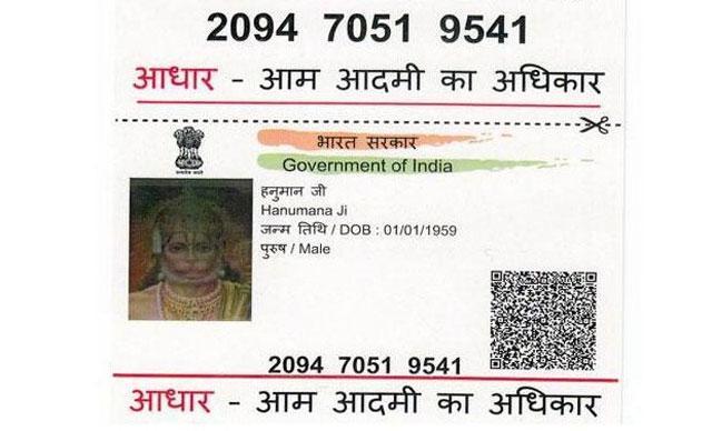 Copy of Fake aadhar card