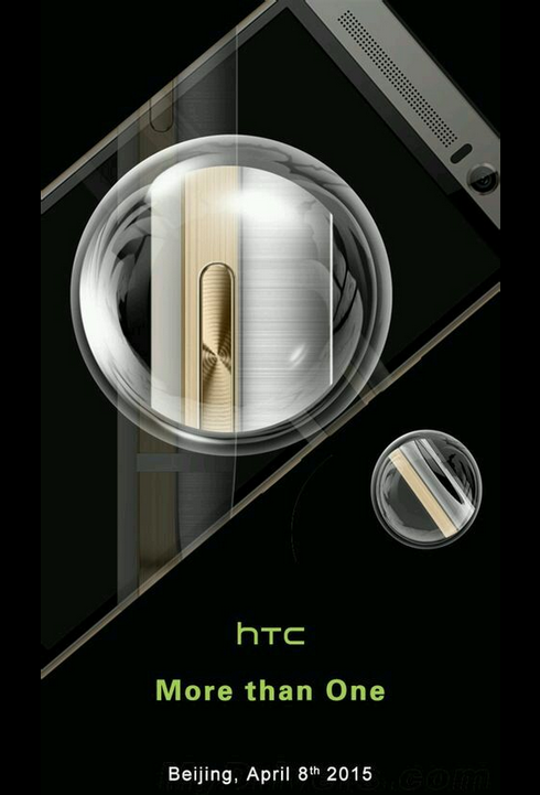 M9Plus gold.png