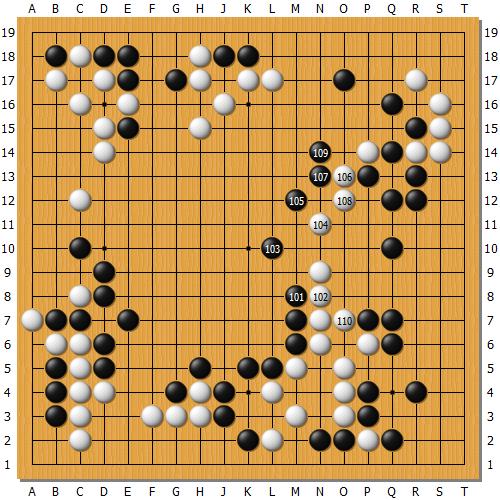 40meijin01_031.png