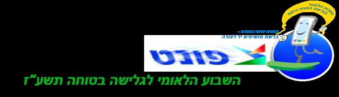 לוגו 2107.png