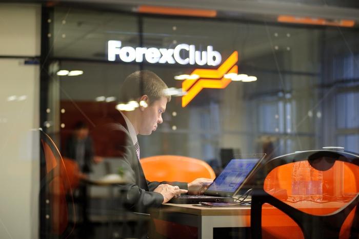 Брокерская компания Forex клуб