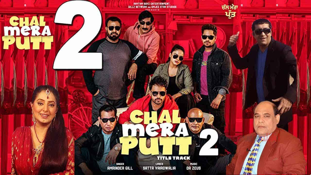 chal mera putt 2 watch online
