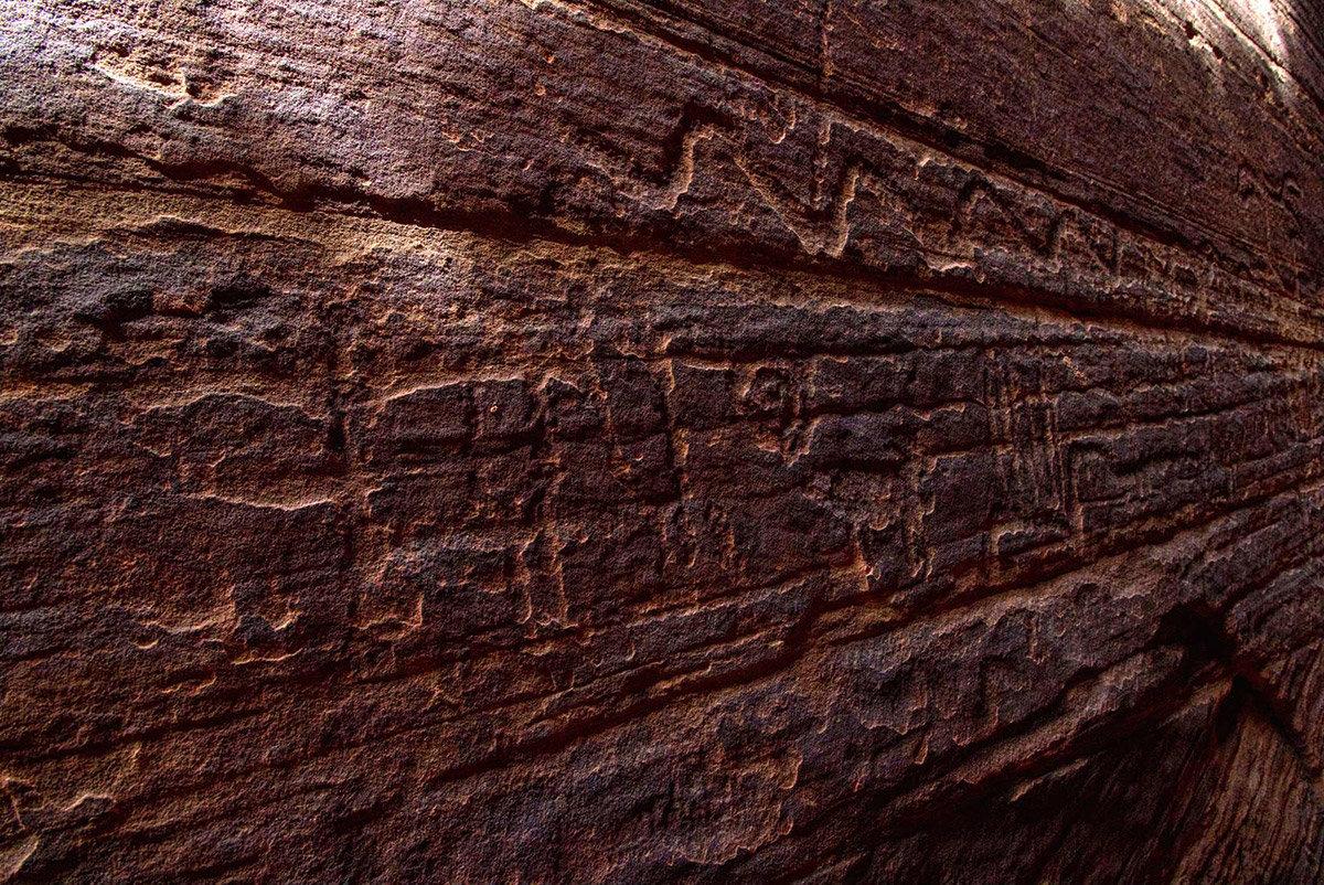 Park-Petroglyphs-Trail