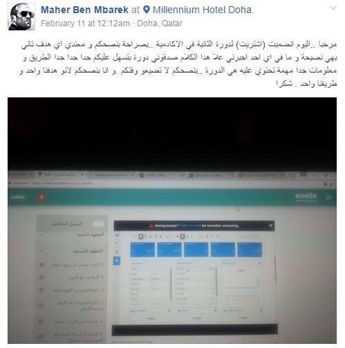 C:\Users\beqo\Desktop\esells\hsto.org\files\112\ba3\c34\112ba3c34f5342c7b4ee0a7ca68c16e8.jpg